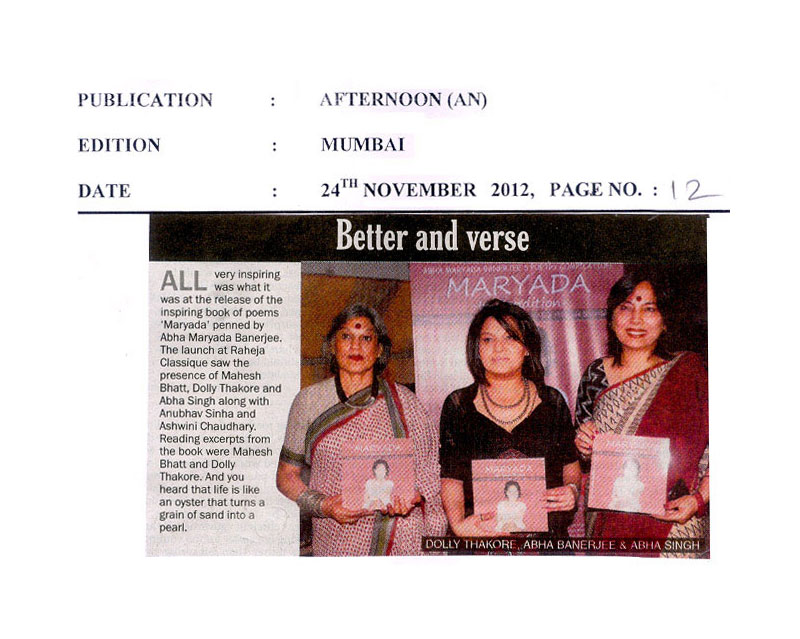 poetry-book-launch
